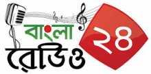 Radio Bangla 24