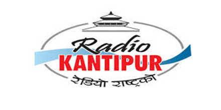 Kantipur FM 96.1