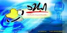 Albilad Radio