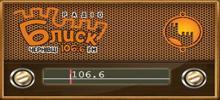 Blysk FM
