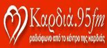 Kentro Kardias FM