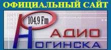 Radio Noginsk