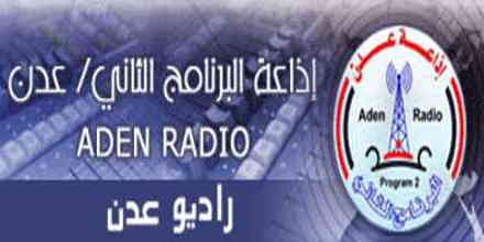 Aden Radio