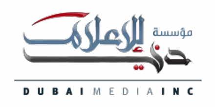 Arabic FM