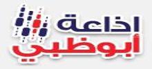 Radio di Abu Dhabi