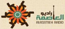Asima Online