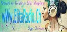 Елітне радіо