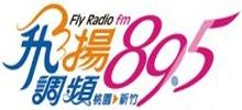 Fly Radio 89.5
