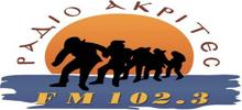 Radio Akrites