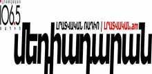 IMPULS Radio