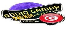 Radio Gamar Tounes