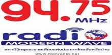 NAN Radio