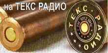 Radio Tekc