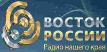 Vostok Russia