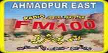 Radio Jeevay Pakistan FM 100