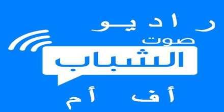 Radio Sawt Chabeb FM