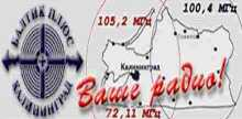 Baltic Plus