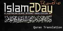 Islam 2 Day Quran Translation