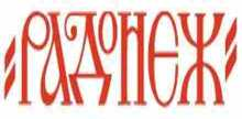 Radonezh
