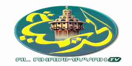 Al Khadimiyyah FM