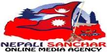 Nepali Sanchar Radio