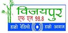 Vijayapur FM