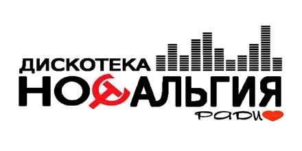 Radio Disco Nostalgia