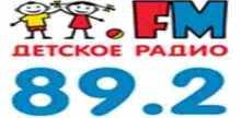 Childrens Radio Yekaterinburg