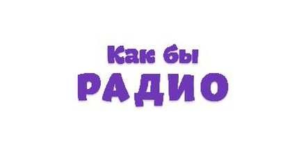 Kak by Radio