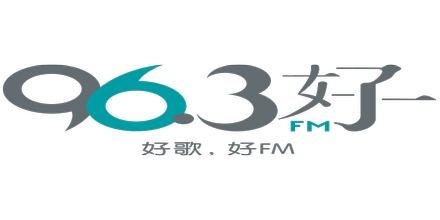 96.3 FM
