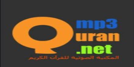 MP3 Quran
