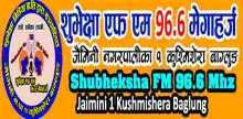 Shubheksha FM 96.6