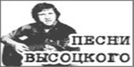 My Radio Vysotskys Songs