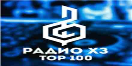HZ Radio - Top 100