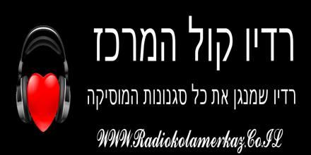 רדיו קול המרכז