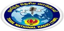 Tamil National Radio