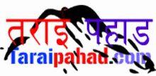 Radio Taraipahad