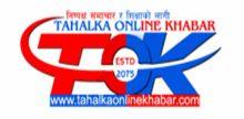 Tahalka Online Radio