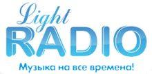LightRadio Zlatoust