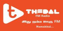 Namakkal Thedal FM