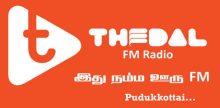 Pudukkottai Thedal FM