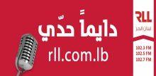 Radio Free Lebanon