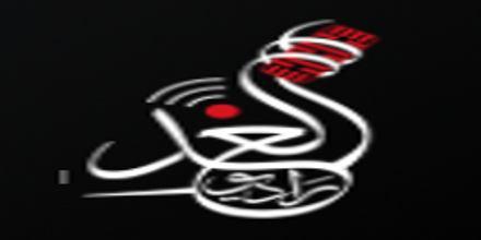 Alghad FM