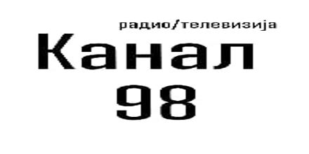 Kanal 98 - Sokolarci