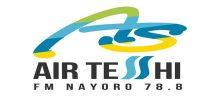 Air Tesshi 78.8