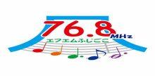 FM Fujigoko 76.8