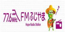 FM Fujiyama 77.6