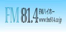 FM814