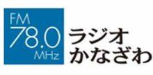 Radio Kanazawa 78.0