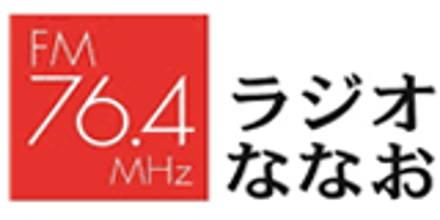 Radio Nanao 76.4